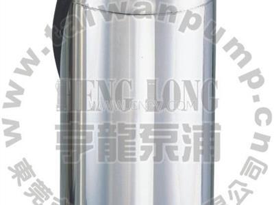 水冷式/水陸兩用潛水電泵(T-134)