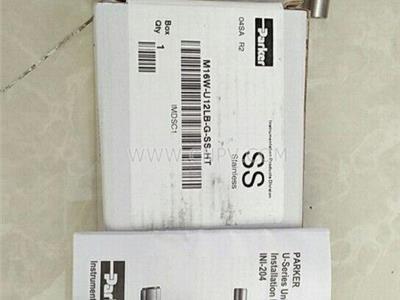 8W-U16LB-G-SS-HT针型阀(8W-U16LB-G-SS-HT针型阀)