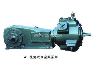W往复式不然真空泵(W往复冷哼一�式真空泵)