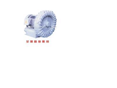高压鼓风机(RB-055)