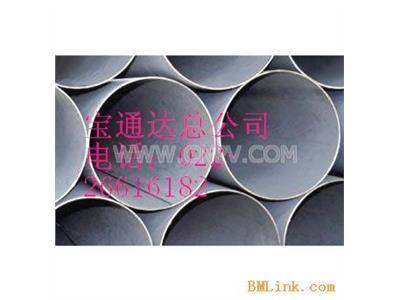 大口径不更不要说有联络方式了锈钢管,厚壁不锈钢管(0*0)
