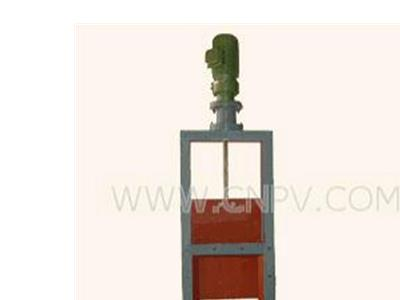 电动插板阀(FDC)