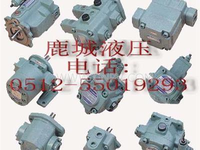 可变∮容量轮叶泵,叶片泵,液压泵(VP-20F/A2、VP-30F/A3、)