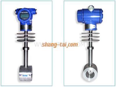 STF过热蒸汽流量计(DN15-DN3000)