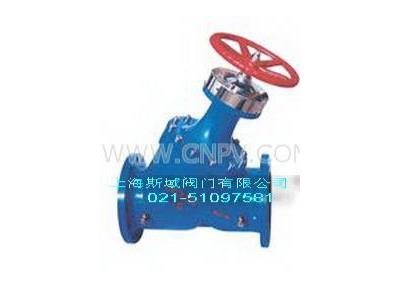 平衡阀(SP45F)