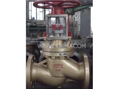 氧气截止阀(JY41W-64T-150)