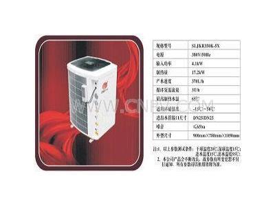 地暖帶熱水一體式空氣源熱水器(JKR150-2H)