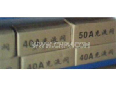 QCF充液閥(40,50,63,80,100)