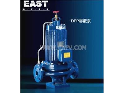 DFP立式化工屏蔽泵(DFP)