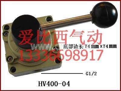 HV400-04手转阀,HV400-04(HV400-04)