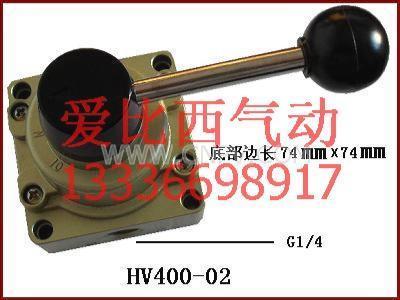 HV400-02,HV400-02手转阀(HV400-02)