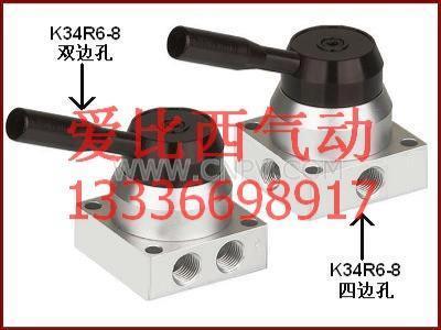K34R6-8,K34R6-8手转阀(K34R6-8)