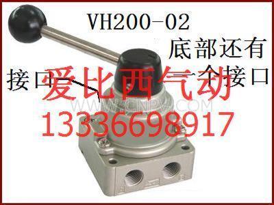 VH200-02,VH200-02手转阀(VH200-02)