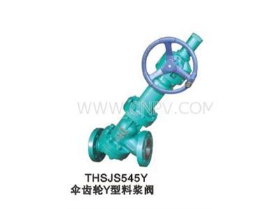 伞齿轮Y型料浆阀(THSJS545Y)
