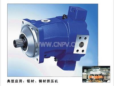 力士乐A7VO系列高压柱塞泵(A7VO)