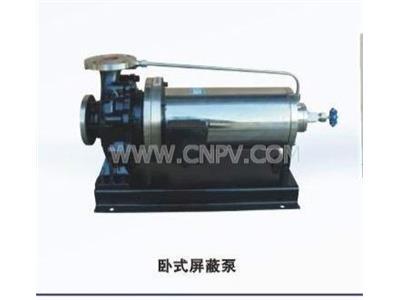 PBWH不锈钢卧式屏蔽泵(PBWH50-160)