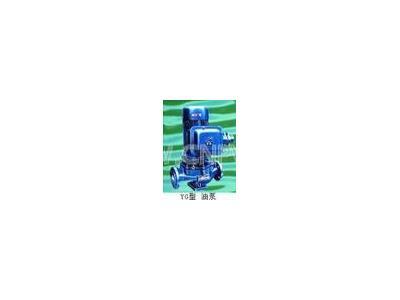 YG(油泵)型管道離心泵(YG(油泵))