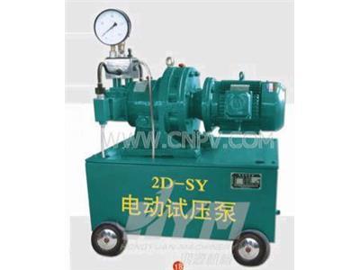 2D-SY高压电动试压泵(2D-SY100MPa)