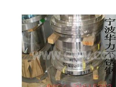 硬態不銹鋼,硬態不銹鐵,不銹鋼硬料(0.01--3.00mm)