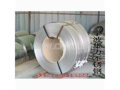 301進口不銹鋼材料,環保鋼帶(0.01--3.00mm)