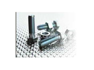 Spaenaur -fasteners(4204 ,315-477)