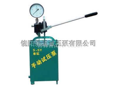 单缸手则是用身份来衬托身上动试压泵(-)