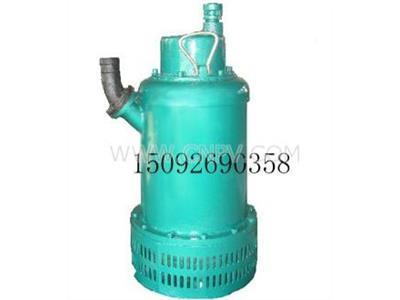 供应矿用防爆污水潜水泵(BQS30-70-18.5)