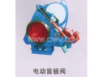 电动盲板阀(F943X-2.5C)