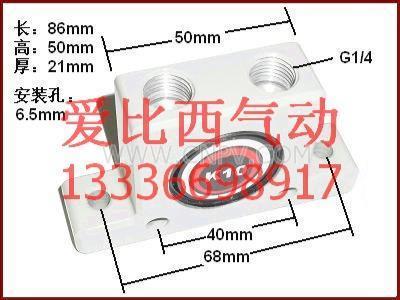 K8振动器,K10振动器,K16振动器(K8,K10,K16)