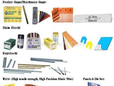 shim stock - 高精度薄片(44712)