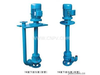 排污泵(25YW8-12-0.75)