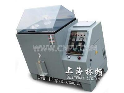 盐雾腐蚀试验箱(LP/YWX-750)