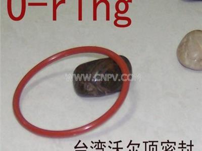 台湾沃尔顶O型圈(型号齐全)
