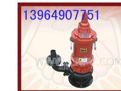矿用电泵(BQS)