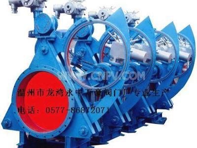 专业生产电动扇�L形盲板阀(F943X)