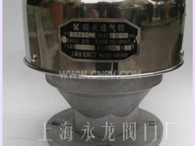 阻火透气罩(FZT-1)