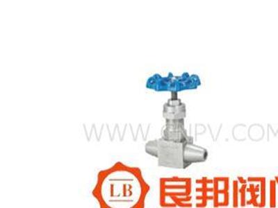 J61Y型两通焊接针型阀∴(J61Y)