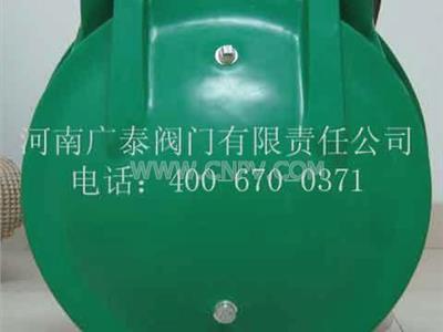 玻璃钢拍看著千秋雪���笑道门,复合材料拍门,HDPE拍门(DN300-3000mm)