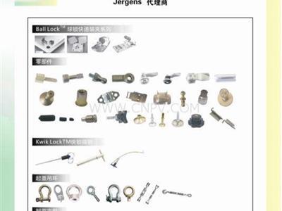 Jergens 杰根斯-中國區代理商(801051-MLC,801134-ML)