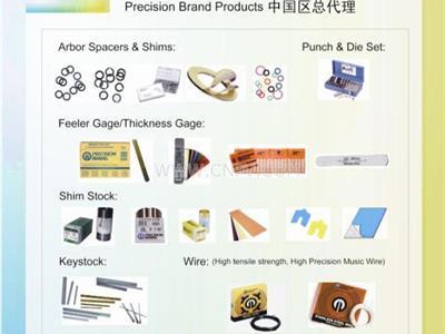 Precision Brand-高精度薄(0.001,-0.125)