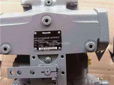 供应力士乐A4VTG90柱塞泵(乐A4VTG90)