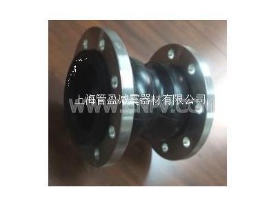 上海耐高溫橡膠接頭,耐酸堿橡膠接頭,(KXT)