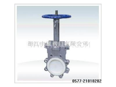 手動耐磨陶瓷刀形閘閥(PZ73TC)