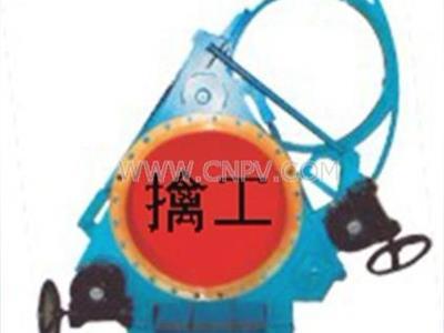 手动(蜗轮)扇形盲板阀 眼睛阀 翻板阀(F343CX-0.5(1.5、2.5))