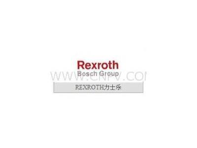 德国REXROTH(REXROTH)