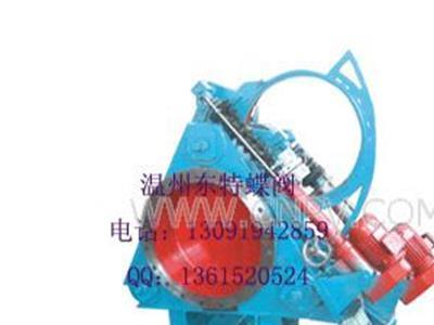 电动推杆扇形盲板阀(F943CX-1.5/2.5)