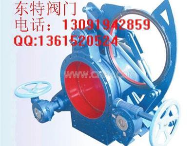 蜗轮传动扇形盲板阀眼镜阀(F343CX-1.5/2.5)