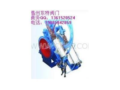 气动扇形盲板阀(F643CX-1.5/2.5)
