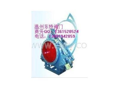 液动扇形盲板阀(F743CX-1.5/2.5C)