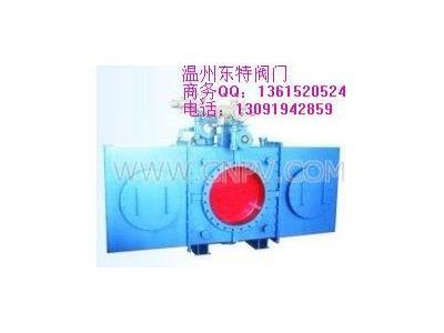 电动封闭式插板阀(FF941CX-1.5/2.5)